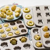 售完即止-卡通9連模貓爪甜甜圈馬芬小蛋糕杯DIY烤箱模具 烘焙工具器具庫存清出(5-28T)