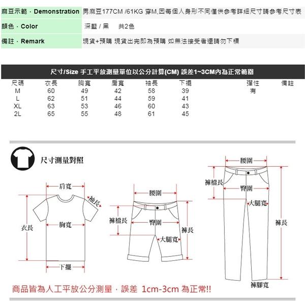 MA-1連帽可拆飛行外套【T20176】OBIYUAN 側口袋拉鍊風衣 情侶款 共2色