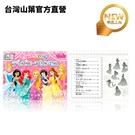 Yamaha 超入門迪士尼公主鋼琴四手聯彈曲集 (初級~進階) 日本進口 官方獨賣