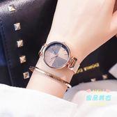 女士手錶 手錶女款女名牌韓版簡約女學生休閒大氣時尚潮流氣質防水 4色