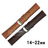 Watchband / 14.16.18.20.22mm / 各品牌通用替用柔軟真皮錶帶 淺棕/深咖啡