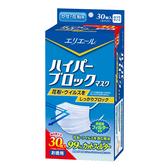 日本大王elleair超效口罩量販包(30枚/包)