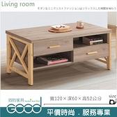 《固的家具GOOD》190-5-AV 松絲木木框4尺大茶几