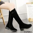 PAPORA經典絨面長靴KYK70黑(偏小)