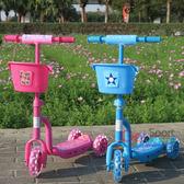 兒童三輪滑板車(附小籃子)(騎乘/體能玩具/平衡學習車/造型車/三輪車)