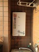 @修易衛浴@喜特麗 JT-H1211 12L 一般戶外熱水器(可下標刷卡後再來店面自取)
