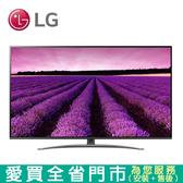 LG 49型一奈米4K聯網電視49SM8100PWA含配送到府+標準安裝【愛買】