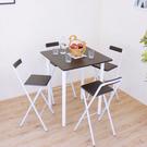 [1桌4椅]方形高腳桌椅組/吧台桌椅組/洽談桌椅組-寬80x高98/公分(二色可選)TB8080BH2-A-0182-4C