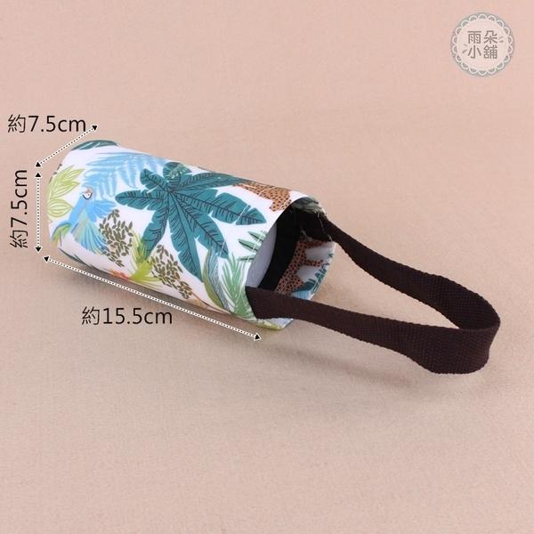 雨朵防水包 M275-008 300c.c.花漾小水壺提袋