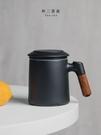 辦公杯 茶杯陶瓷茶水分離杯子辦公室家用帶蓋過濾男士刻字定制logo泡茶杯 唯伊時尚
