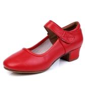 緹新款夏季舞蹈鞋女真皮成人中跟軟底中老年廣場舞鞋跳舞女鞋