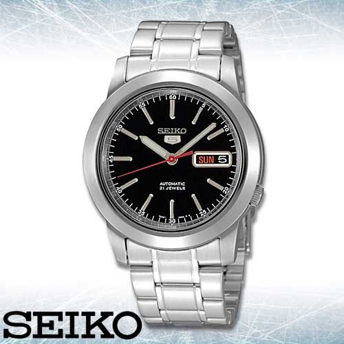 SEIKO 精工手錶專賣店 SNKE53J1 男錶 機械錶 不鏽鋼錶帶 日製 強化玻璃鏡面 防水