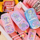 筆袋女ins簡約少女心文具袋可愛日系大容量文具盒創意個性搞怪女 好再來小屋