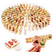 兒童積木制100片雙面多米諾骨牌