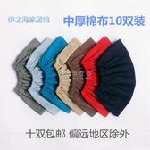 鞋套 純色中厚全棉布鞋套10雙裝藍色軍綠色成人均碼 俏女孩