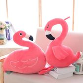 軟體少女心粉色火烈鳥公仔可愛毛絨玩具睡覺抱枕靠墊娃娃玩偶女生WY 嚴選柜惠八八折