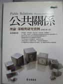 【書寶二手書T4/大學社科_QII】公共關係-理論、策略與研究實例_孫秀蕙