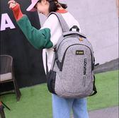 電腦包新款休閒雙肩包初中生書包書包女休閑背包電腦包戶外旅行背包