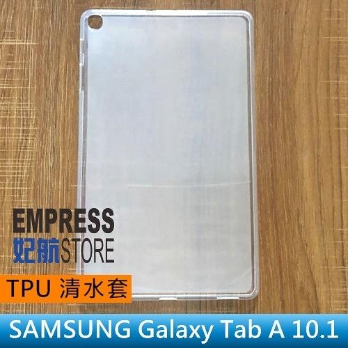 【妃航】三星 Galaxy Tab A 10.1 T510/T515 TPU 透明 平板用 清水套/保護套/軟套/軟殼