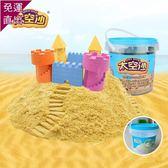 太空沙2斤補充裝 動力女孩魔力沙泥彩沙安全無毒兒童玩具沙子套裝【快速出貨】