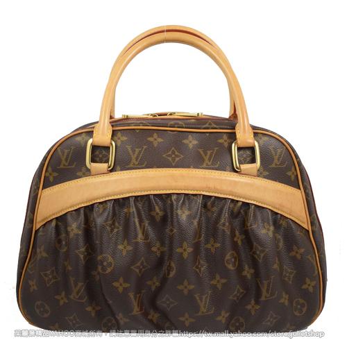 茱麗葉精品 二手精品【8.5成新】Louis Vuitton LV M40058 經典花紋皺摺手提包