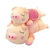 (快出)豬公仔床上長條抱枕頭小豬玩偶可愛男女孩大號毛絨玩具