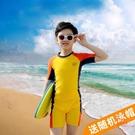 兒童泳衣 男童分體防曬中大童游泳衣褲套裝韓國小學生可愛女孩泳裝涼感-快速出貨