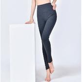 親膚羊絨布料舒適內搭褲瑜珈褲XL-3L 獨具衣格