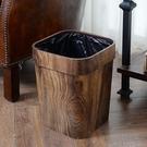 垃圾桶 復古仿木紋垃圾桶家用創意客廳廚房衛生間紙簍塑料帶壓圈無蓋大號【快速出貨八折搶購】