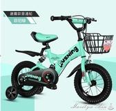自行車2-3-4-6-7-8-9-10歲男女寶寶童車18寸小孩腳踏車 YXS 街頭布衣