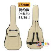 吉他包 吉他包41寸40寸38寸民謠木吉他背包加厚雙肩防水琴袋吉他套T 3色