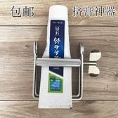 金屬擠牙膏器懶人神器 手動染膏洗面奶架創意美發擠壓膏單個 【ifashion】