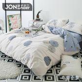 床包組四件套全棉純棉學生宿舍被套床單四件套1.5/1.8m床品 ic2339『毛菇小象』