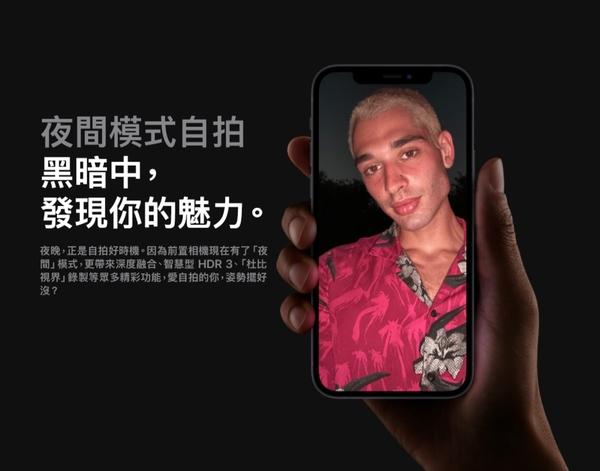 【創宇通訊│福利品】滿4千贈好禮 S級9成新上Apple iPhone 12 mini 64GB 5G手機 (A2399) 開發票