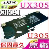 ASUS電池(原廠)-華碩 C31N1411,U305CA,U305F,U305FA,U305電池,U305UA,U305CA6Y54,U305UA6200