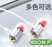 華為耳機入耳式P9plus nova V10榮耀9暢想7s通用原配耳塞·Ifashion