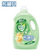 熊寶貝茶樹抗菌衣物柔軟精 3.0L_聯合利華