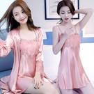 春秋季絲綢睡袍女性感蕾絲吊帶兩件套冰絲睡衣長袖睡裙夏家居 快速出貨