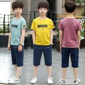 童裝男童夏裝運動套裝夏季中大童兒童12男孩兩件套15歲潮 東京衣秀