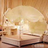 蚊帳蒙古包 蚊帳1.5m床2米2018新款1.8m床1.2雙人家用免安裝學生宿舍   草莓妞妞