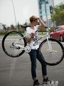 自行車活飛單車公路賽車倒剎車實心胎26寸青少年成人男女學生CY『小淇嚴選』