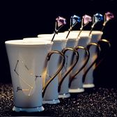 創意十二星座水杯時尚描金貼花骨瓷咖啡馬克杯帶蓋勺陶瓷情侶杯子 LR3299【Pink中大尺碼】