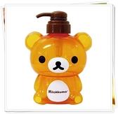 拉拉熊 046488  沐浴罐 空罐 日本正版 奶爸商城  通販