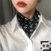 絲巾女韓版小方巾百搭裝飾領巾圍巾字母紗巾【左岸男裝】