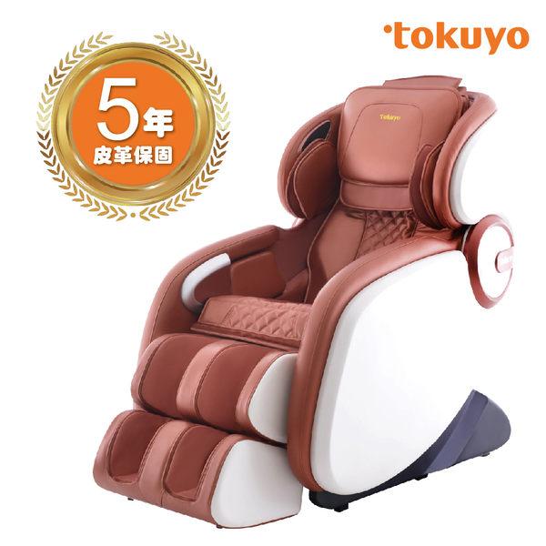 ├結帳立享折扣↘┤ tokuyo Vogue 時尚玩美椅 TC-675 (潮流紅) 送眼部按摩器TS-181(市價3280)