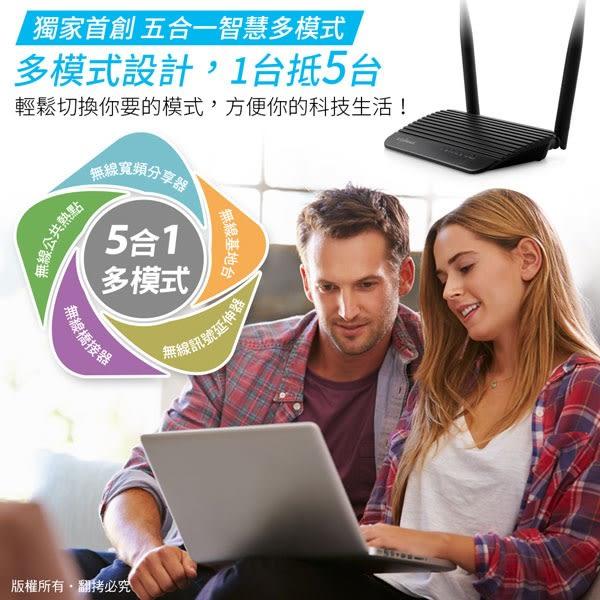 [貓頭鷹3C] EDIMAX 訊舟 BR-6428nS V4 N300多模式無線網路分享器