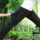 【130KG可穿】超彈力透氣排汗速乾褲 ...