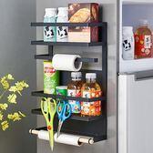 冰箱置物架側掛架廚房磁吸多功能收納多層免打孔陽臺洗衣機儲物架 艾莎嚴選igo