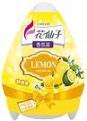 蛋型香膏-檸檬120g...