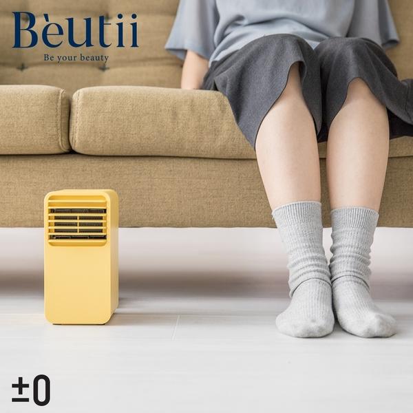 【第二件半價】正負零±0 XHH-Y120 Ceramic 陶瓷電暖器 安全 舒適 輕巧 電暖器 暖器 辦公室必備 現貨